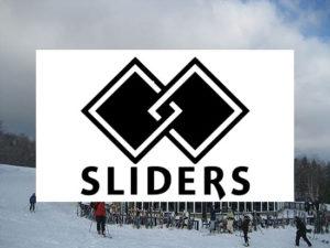 Bethel-Maine-Sliders-Sunday-River-Luna-Blu