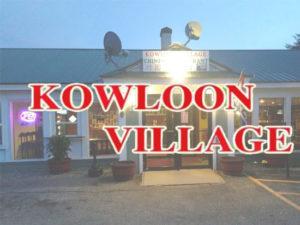 kowloon-village-luna-blu